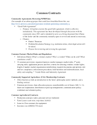 7 sample contractual provisions handout