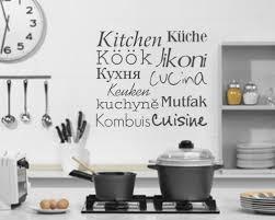 küche wandtattoo wandtattoo küche in verschiedenen sprachen