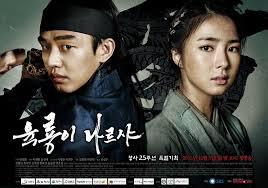 Film Korea Sub Indo Streaming | nonton drama korea download streaming movies series barat film