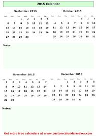 cute blank calendar template 2015