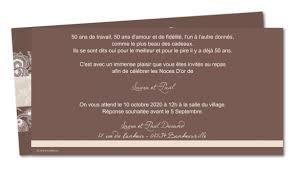 texte 50 ans de mariage noces d or texte d invitation d anniversaire de mariage 50 ans votre