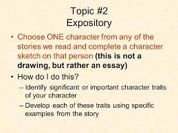 character sketch essay example