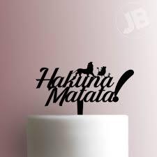 infinity cake topper king hakuna matata cake topper 100