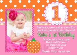 Invite Card Maker 1st Birthday Invitation Card Cloveranddot Com