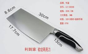 kitchen cutting knives cutter kitchen knives cooking tools s special use slicing