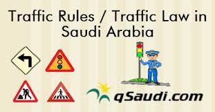 Ministry Of Interior Saudi Arabia Traffic Violation Saher Archives Qsaudi Com
