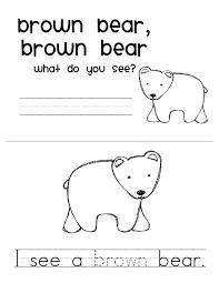 6 images brown bear printable booklet brown bear book