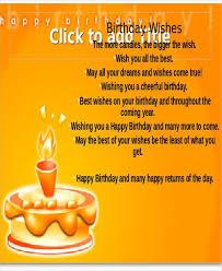 birthday wish template birthday greeting card template free