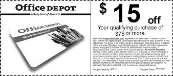 office depot sample