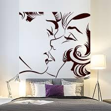 baise dans la chambre sticker baiser amoureux stickers chambre amour ambiance sticker