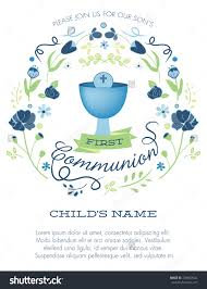 Invitation Card For Holy Communion Boyfirstcommunion Firstcommunioninvitations Invitations First