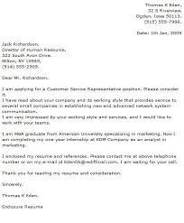 cover letter pr economist cover letters public relations