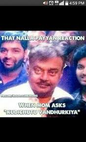 Captain Vijayakanth Memes - manoj on twitter these captain memes are never boring d happy