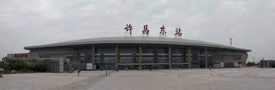 Xuchang East railway station