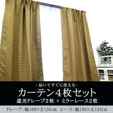 Curtains 100 Length 100 Inch Curtains Curtains Design