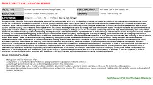 deputy mall manager cover letter u0026 resume