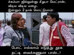 Latest Memes - tamil memes latest 4 youtube