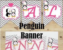 penguin baby shower penguin baby shower etsy