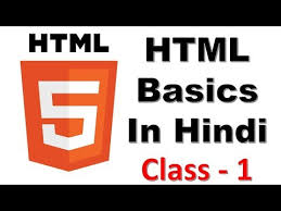 html online class what is html basics in html online course class 1