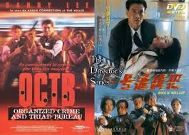 crime bureau the director s series 13 kirk wong finale organized crime