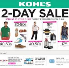 kohl s sales ad 04 21 04 22 2015 2 day sale