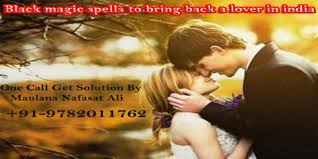 black magic spells to bring back a lover in india 91 9782011762