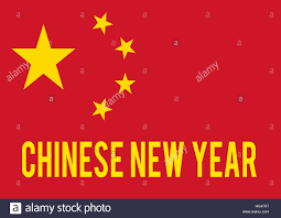 47 Star Flag Chinese New Year Flag Of China Motivation Poster Quote Stock