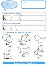 letter writing practice sheets for kindergarten