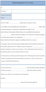Example Of Introdu Resume Introduction Letter For Administrative Assistant