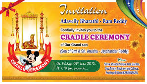 Invitation Cards Download Cradle Ceremony Invitation Cards In Telugu Wedding Invitation Card