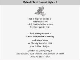 Engagement Invitation Quotes Doc 800635 Engagement Invitation Cards Indian U2013 Engagement