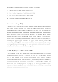 security and security market operations e trading notes