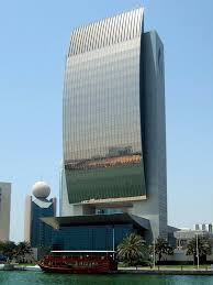 headquarters dubai national bank of dubai architravel