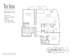 setai condo in south beach 101 20 street miami beach fl 33139