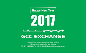 global money transfer downloads gcc exchange global money transfer