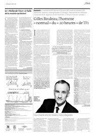 si鑒e du journal le monde journal le monde samedi 23 juin 2012