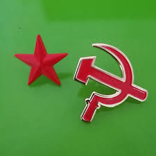 Sickle Russian Flag Russia Hammer U0026 Sickle U0026