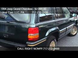 1994 jeep grand for sale 1994 jeep grand limited 4wd for sale in harrisbur