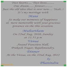 Marriage Quotations In English Wedding Invitation Fresh Wedding Invitation Quotes For Friends