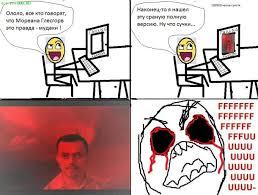 Know Your Meme Creepypasta - creepypasta memes image memes at relatably com