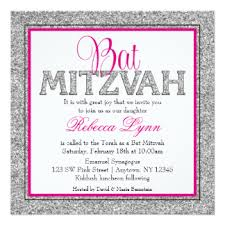 bas mitzvah invitations bat mitzvah invitations 5400 bat mitzvah announcements invites