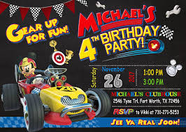 mickey mouse and roadster racers invitation mickey mouse and