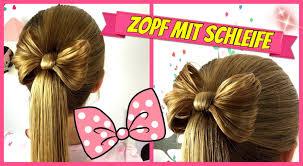 Frisuren Anleitung Schleife by Zopf Pferdeschwanz Mit Schleife Soo Süss Haarschleife Frisur