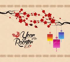 year of the rooster design for year celebration