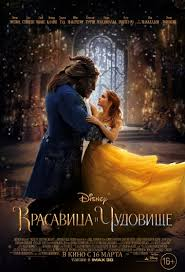 download mp3 ost beauty and the beast and music from beauty and the beast movie