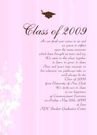 graduation announcement exles awesome high school graduation invitation exles for free sle