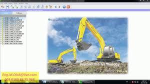 hyundai robex e catalogue hyundai parts manual youtube