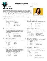 sequences and series worksheets algebra 2 worksheets math aids
