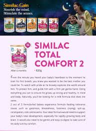 Similac Total Comfort For Constipation Qoo10 Sg Every Need Every Want Every Day