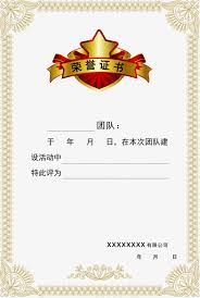 team building certificate honor certificate template hall of